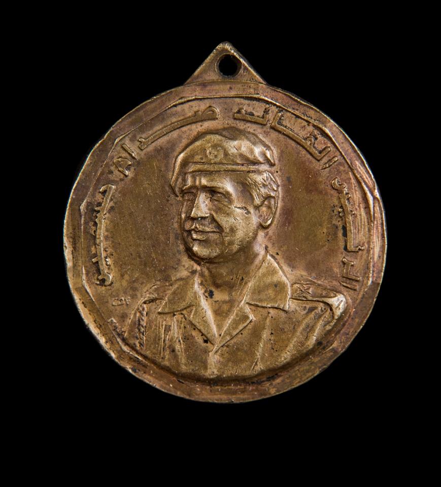 Iraqi Bravery Medal  c.1986, Iran-Iraq War (1980-88)